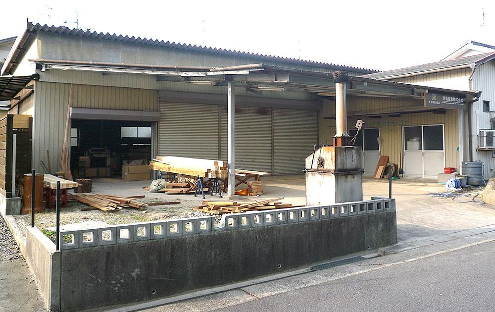 児島産業株式会社